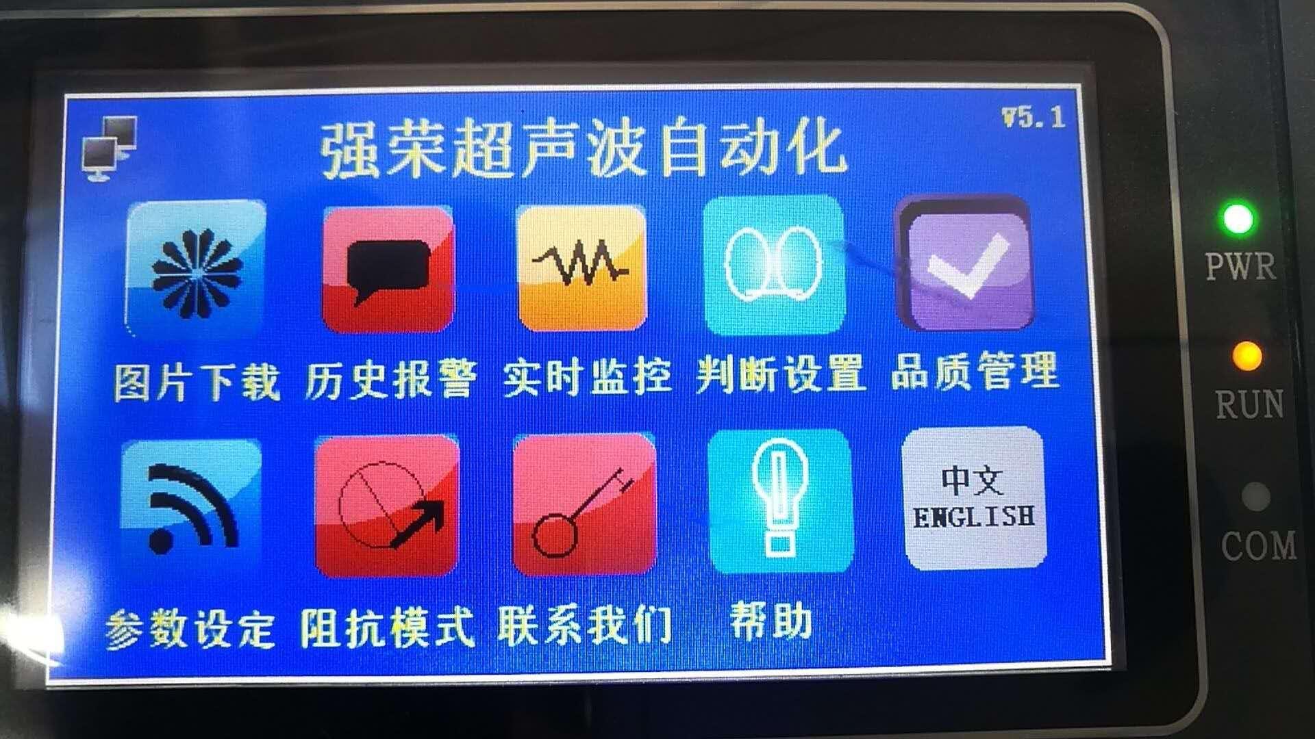 专业进口超声波焊接机维修 进口高周波机维修
