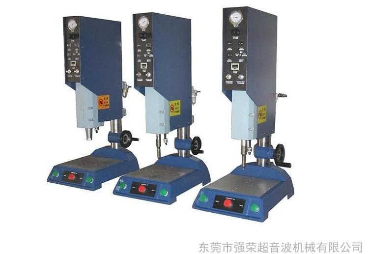 台湾长荣超声波焊接机型