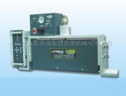 太阳能集电板专用焊接机