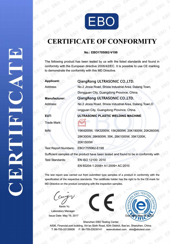 超声波CE证书_荣强超声波