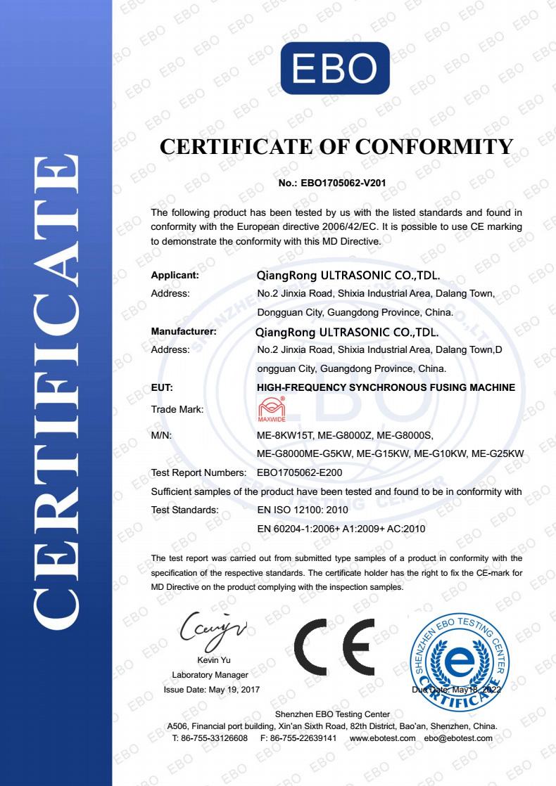 高周波CE证书_荣强超声波