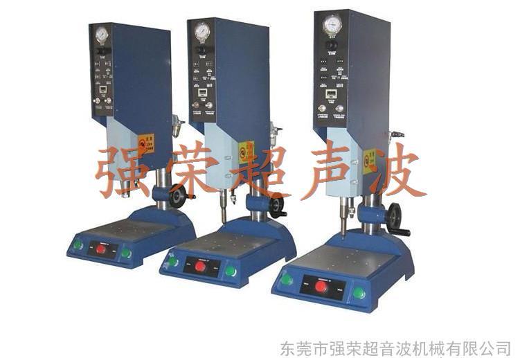 专业厂家热卖 各种超声波模具 欢迎来电咨询