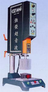 超声波塑胶焊接机_强荣超声波